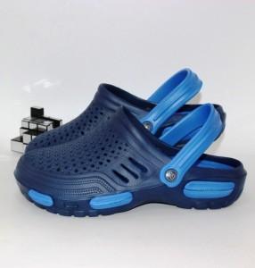 СD-48-синій-електрик