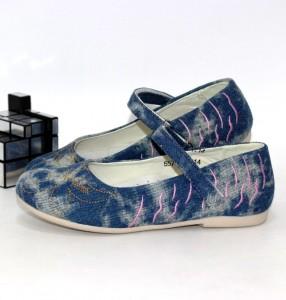 """Купити шкільна (29-38) Пустунчик p-111127. Взуття в роздріб - """"Перший взуттєвий"""""""