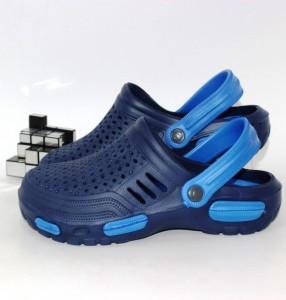 СМ-118-синій-електрик