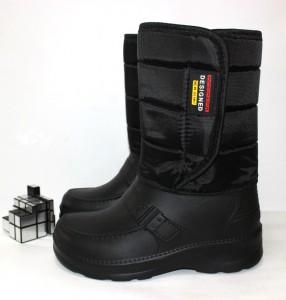 """Купити черевики, чоботи зимові OLIMP-Україна . Взуття в роздріб - """"Перший взуттєвий"""""""