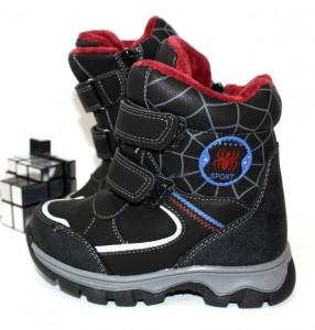 """Купити ясельна (18-26) Луч p-110453. Взуття в роздріб - """"Перший взуттєвий"""""""