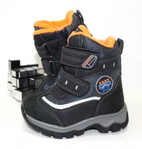"""Купити ясельна (18-26) Луч p-110211. Взуття в роздріб - """"Перший взуттєвий"""""""