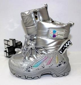 """Купити ясельна (18-26) ОВТ p-110228. Взуття в роздріб - """"Перший взуттєвий"""""""