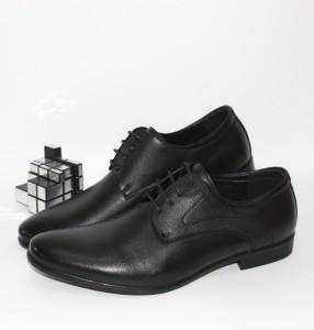 """Купити Чоловічі туфлі - класика Meko Melo p-110538. Взуття в роздріб - """"Перший взуттєвий"""""""