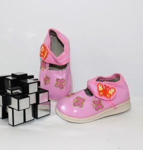VA16-рожеві