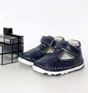 """Купити ясельна (18-26) Ailinda p-111177. Взуття в роздріб - """"Перший взуттєвий"""""""