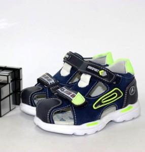 """Купити ясельна (18-26) Kimboo p-111051. Взуття в роздріб - """"Перший взуттєвий"""""""