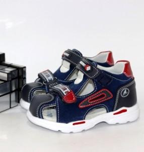 """Купити ясельна (18-26) Kimboo p-111050. Взуття в роздріб - """"Перший взуттєвий"""""""