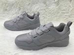 520-7 grey