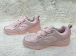 520-7 pink