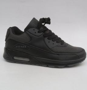 Мужские спортивные кроссовки B852-6 D.GREY - купить оптом