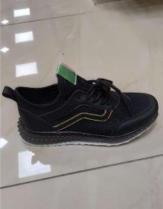 """Купить Кроссовки женские опт Obuw bok-12 blk. Обувь оптом - """"Первый обувной"""""""