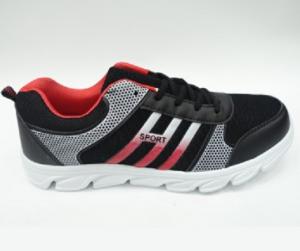 Мужские мужские кроссовки 893 black - купить оптом